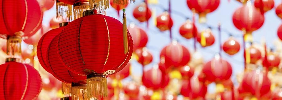 iStock_Chinese Lantern